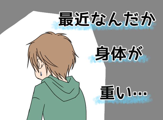 f:id:yagami-yukke:20200621193013p:plain