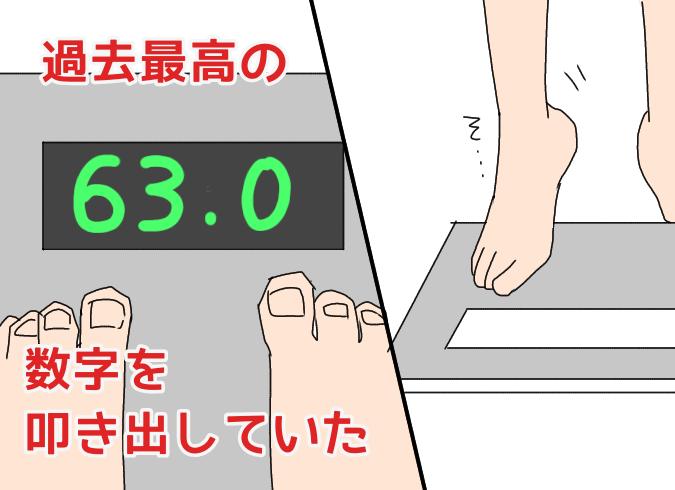 f:id:yagami-yukke:20200621193055p:plain