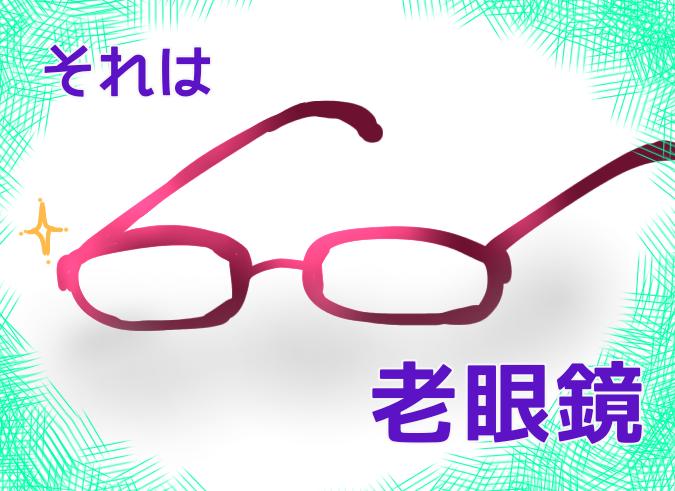 f:id:yagami-yukke:20200621193914p:plain