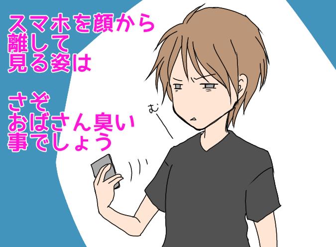 f:id:yagami-yukke:20200621193951p:plain