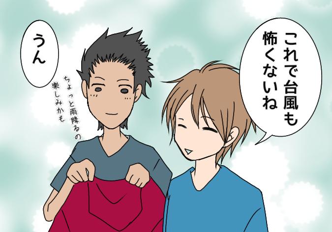 f:id:yagami-yukke:20200621194046p:plain
