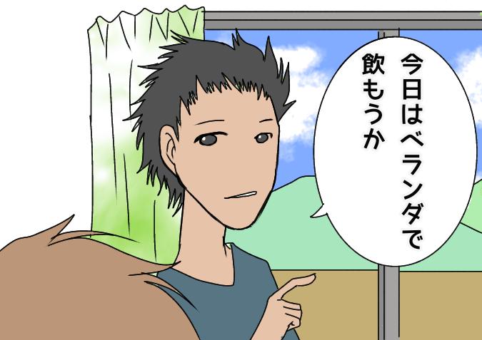 f:id:yagami-yukke:20200712164535p:plain