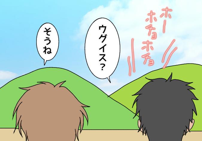 f:id:yagami-yukke:20200712164708p:plain