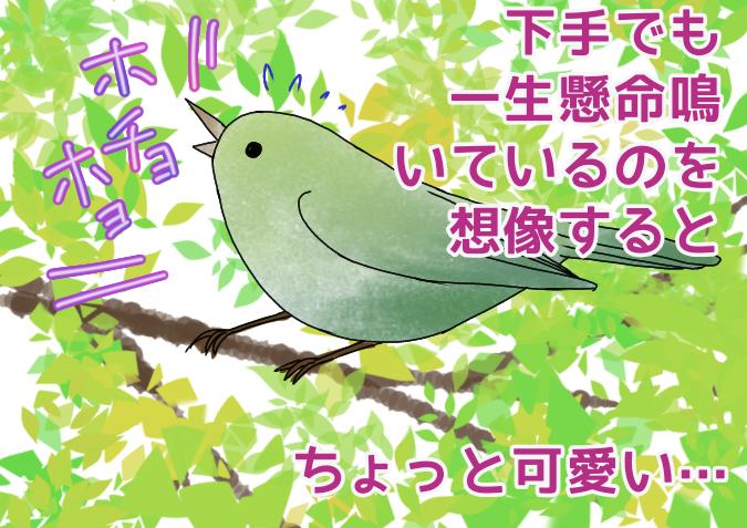 f:id:yagami-yukke:20200712165214p:plain