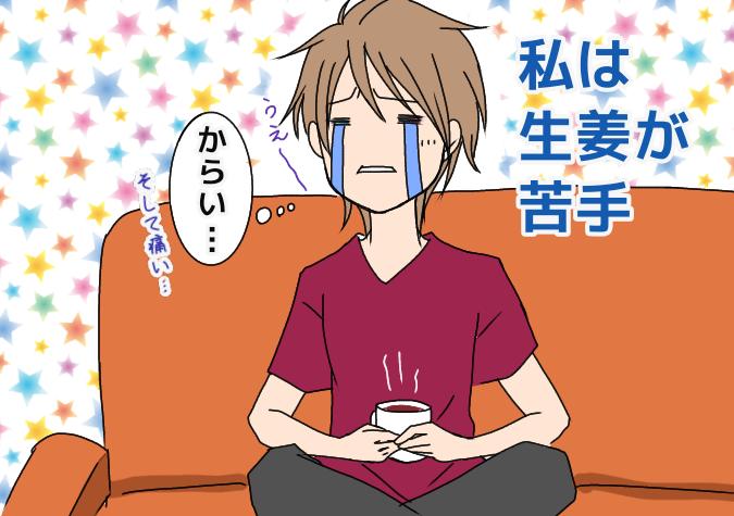 f:id:yagami-yukke:20200712182058p:plain