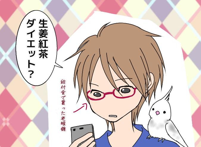 f:id:yagami-yukke:20200712220803p:plain