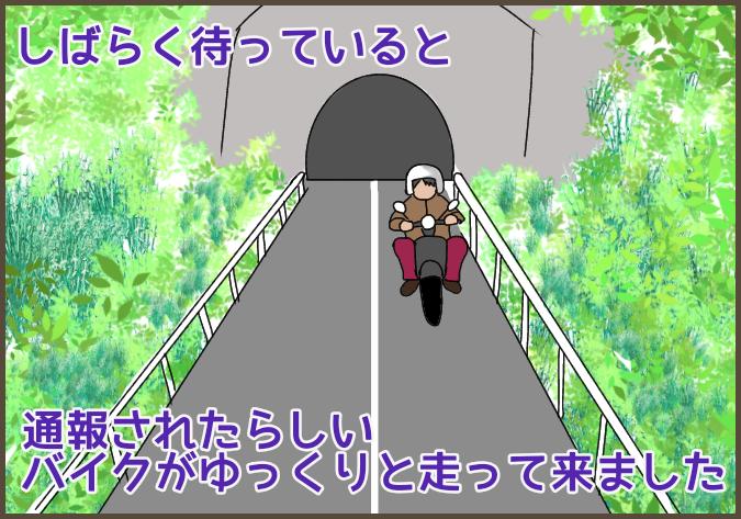f:id:yagami-yukke:20200726185816p:plain