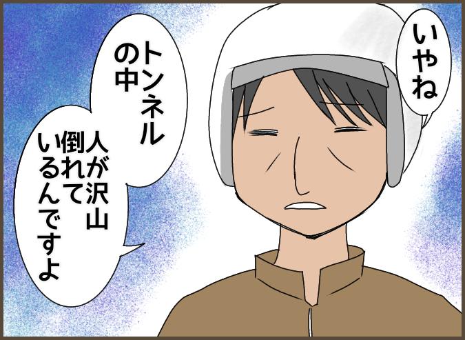 f:id:yagami-yukke:20200726185857p:plain
