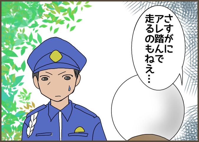 f:id:yagami-yukke:20200726185928p:plain