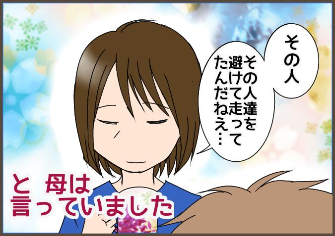 f:id:yagami-yukke:20200726190027p:plain