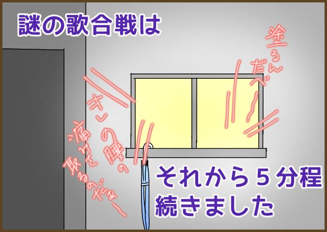f:id:yagami-yukke:20200830184925p:plain