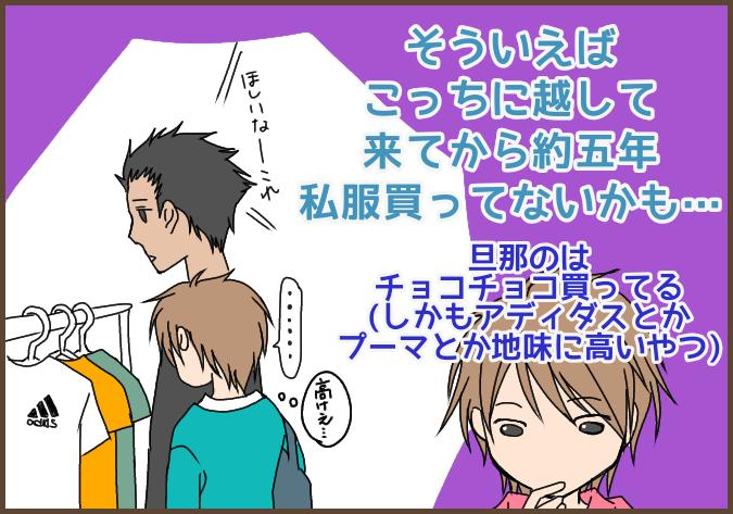 f:id:yagami-yukke:20200906152911p:plain