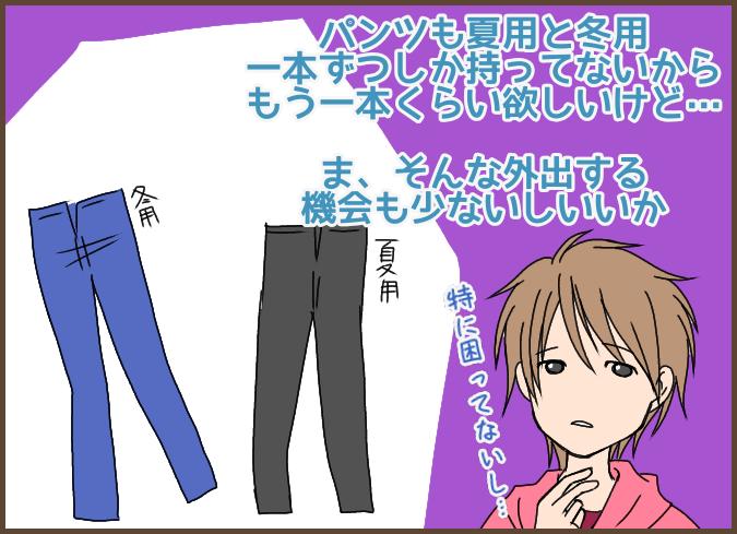 f:id:yagami-yukke:20200906152957p:plain