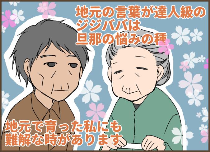 f:id:yagami-yukke:20200906193840p:plain