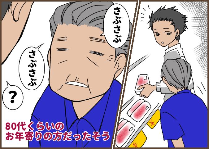f:id:yagami-yukke:20200906193907p:plain