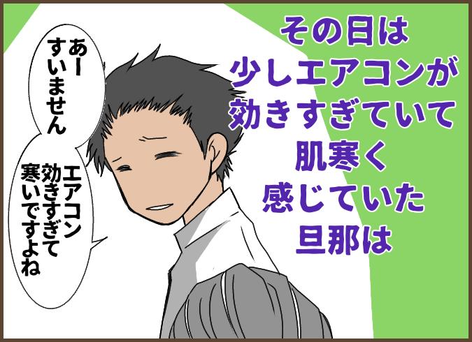 f:id:yagami-yukke:20200906193934p:plain