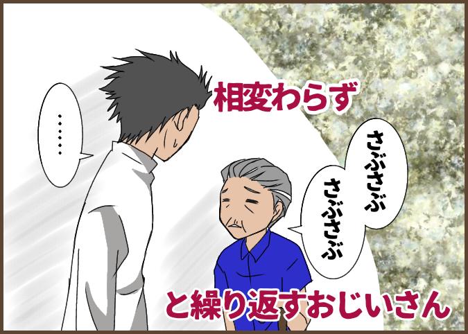 f:id:yagami-yukke:20200906194003p:plain