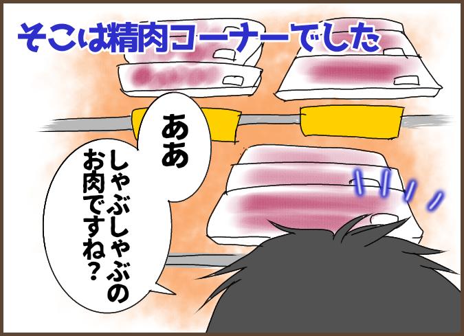 f:id:yagami-yukke:20200906194025p:plain