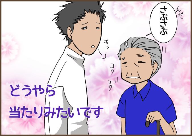 f:id:yagami-yukke:20200906194043p:plain