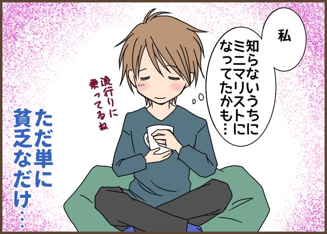 f:id:yagami-yukke:20200907225654p:plain