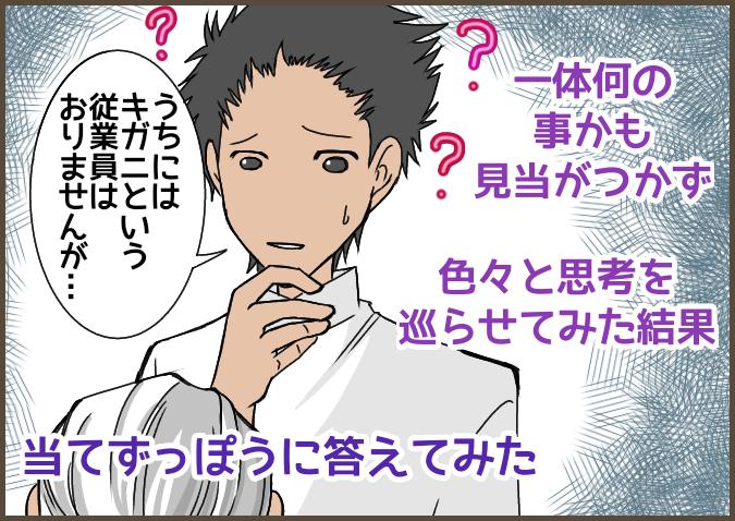 f:id:yagami-yukke:20210110180328p:plain
