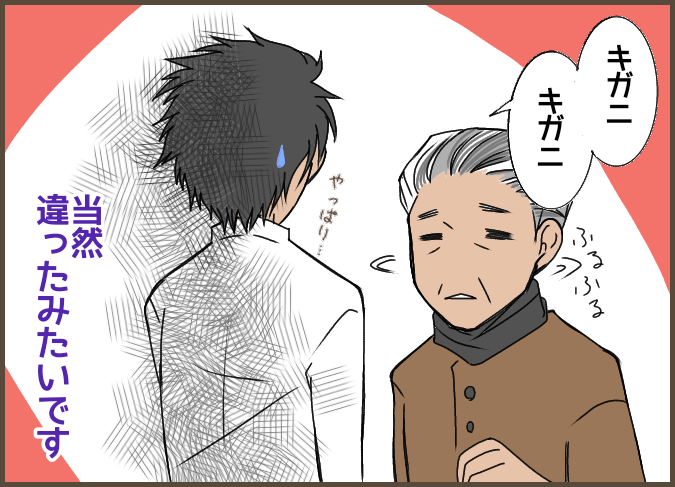 f:id:yagami-yukke:20210110180357p:plain