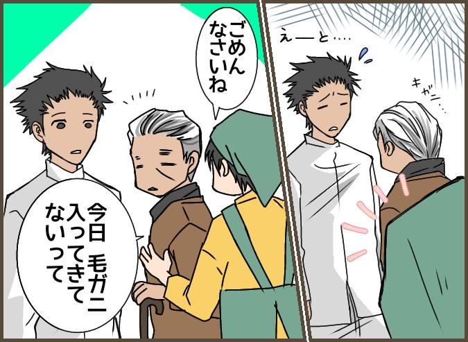 f:id:yagami-yukke:20210110180423p:plain