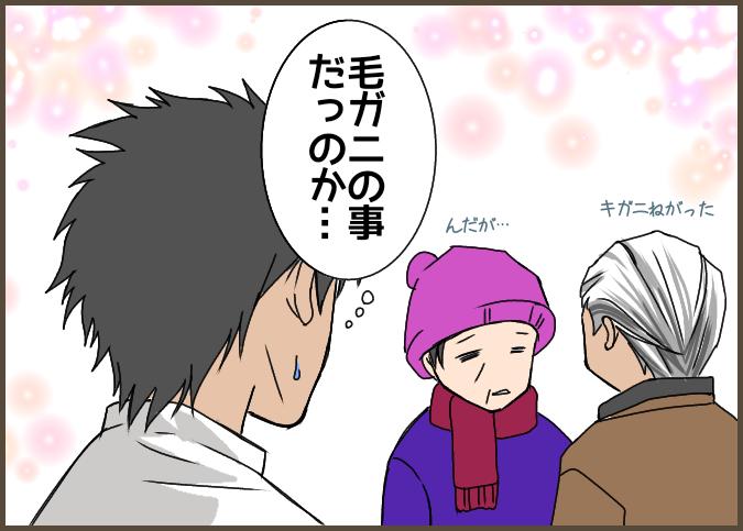 f:id:yagami-yukke:20210110180455p:plain