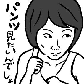 f:id:yagan:20140920220232j:plain