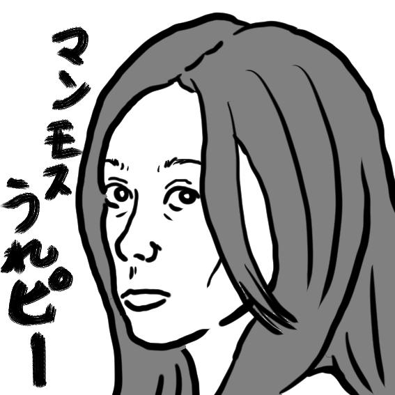 f:id:yagan:20210206213247p:plain