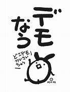 f:id:yagawafuyu:20210209180832j:plain