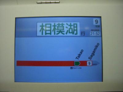 f:id:yagawan:20090801215251j:image