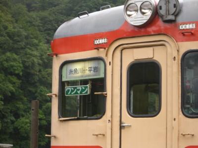 f:id:yagawan:20090802070128j:image