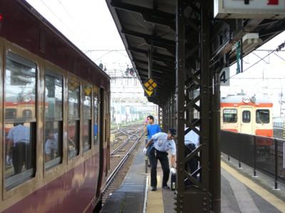 f:id:yagawan:20090802075644j:image