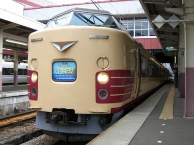 f:id:yagawan:20090802170230j:image