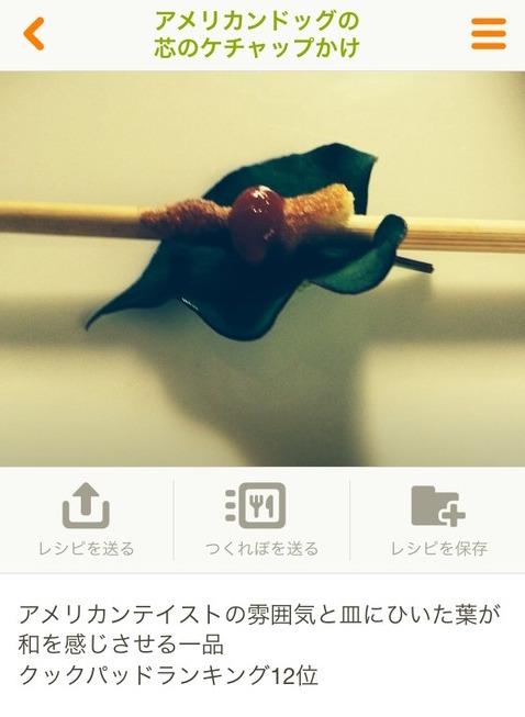 f:id:yagi-renta:20160614111451j:plain