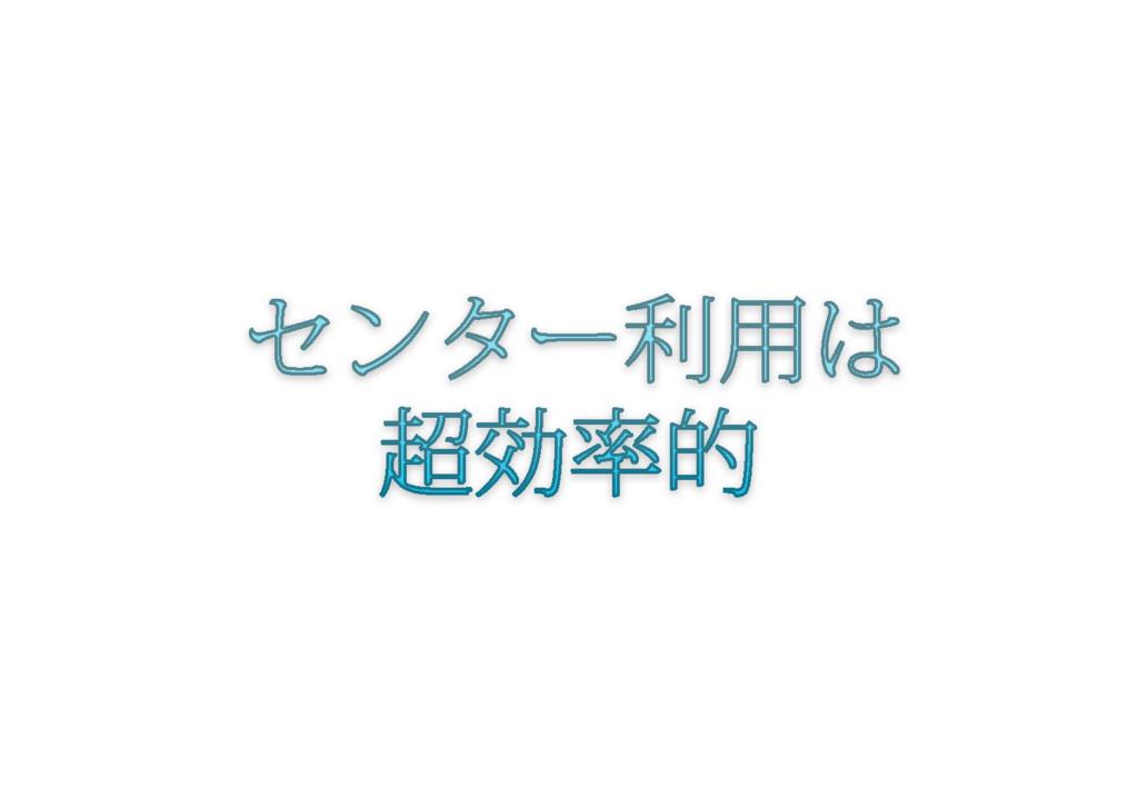 f:id:yagi-renta:20160921161023j:plain