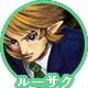 f:id:yagi-renta:20160924164819j:plain