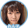 f:id:yagi-renta:20160926143838j:plain
