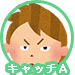 f:id:yagi-renta:20161115155016j:plain