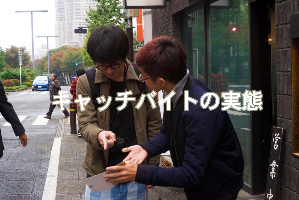 f:id:yagi-renta:20161119142911j:plain