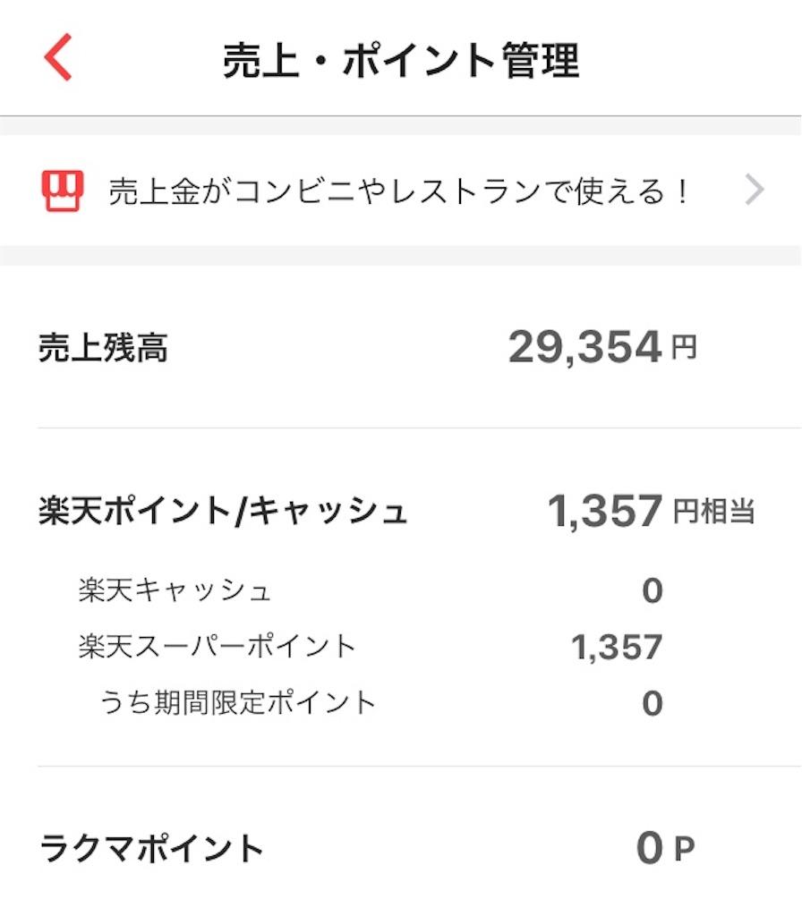 f:id:yagi_kyoto:20191204074331j:image