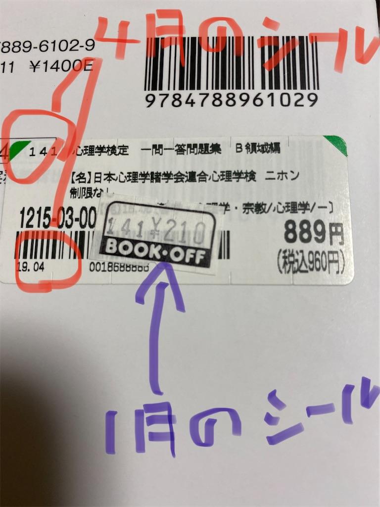 f:id:yagi_kyoto:20200106222219j:image
