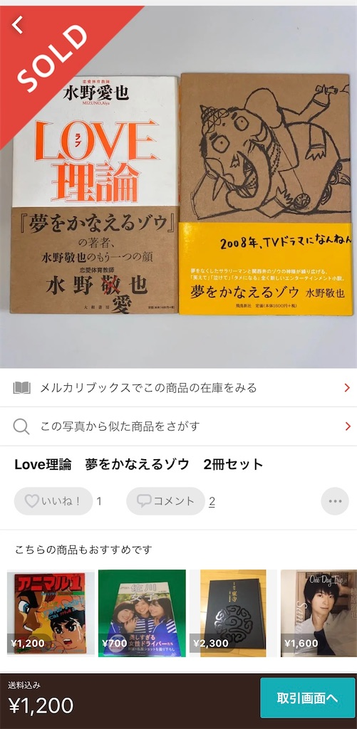 f:id:yagi_kyoto:20200112235410j:image