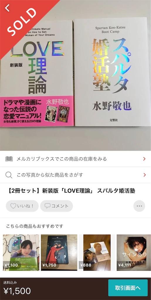 f:id:yagi_kyoto:20200113000153j:image