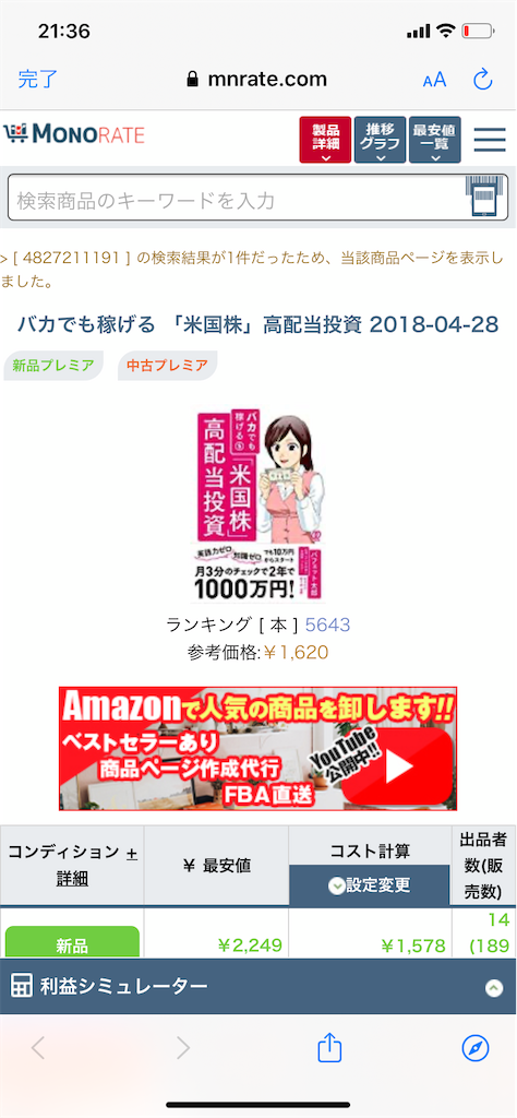 f:id:yagi_kyoto:20200211215256p:image