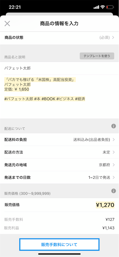 f:id:yagi_kyoto:20200211222232p:image
