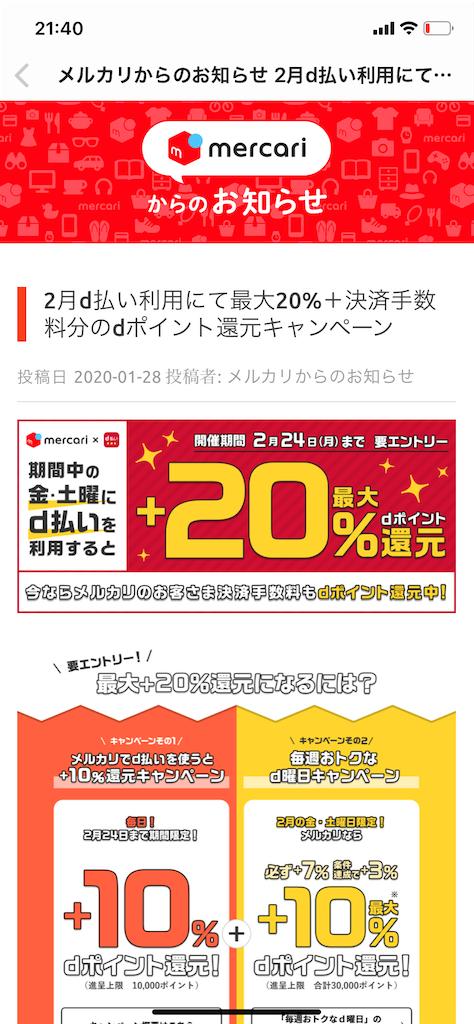 f:id:yagi_kyoto:20200211224327p:image