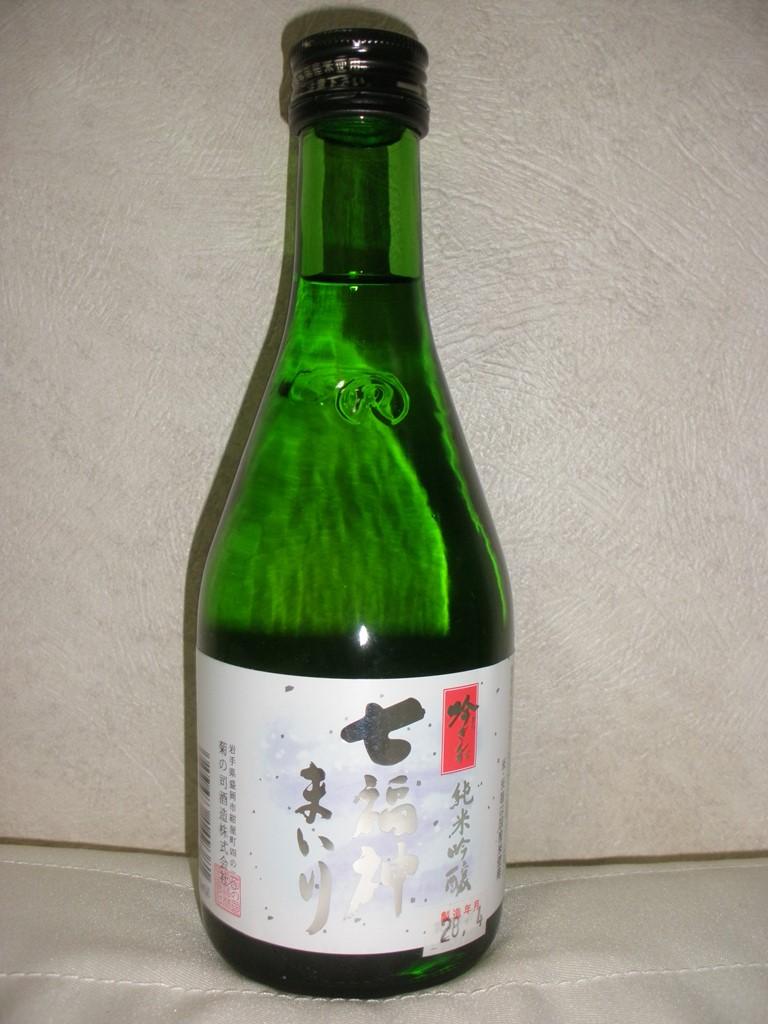 f:id:yagi_sake:20161111220345j:plain