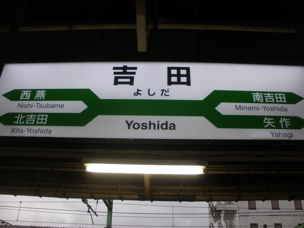 f:id:yagi_sake:20170102220629j:plain